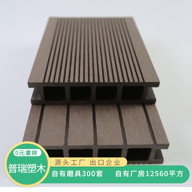150-35方孔地板